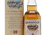 Edradour 10 Year Old Miniature