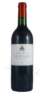 Pere Et Fils Chateau Musar - Hochar